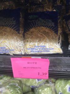 アメリカ緑豆もやし店頭写真