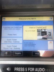 券売機の購入画面の写真